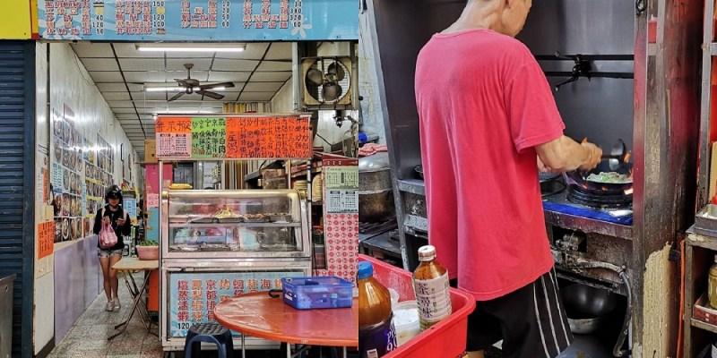 【台南 南區】台南陳深海魚湯店。就是要大火快炒才夠味|在地人帶路