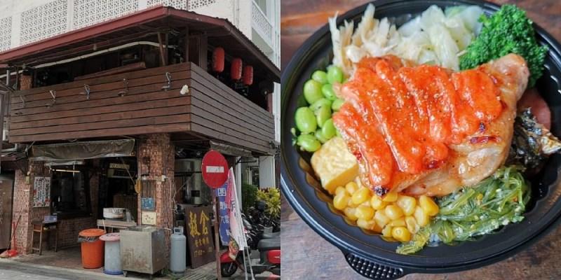 【台南 中西區】穀倉便當。百元限量便當挑戰你的料理味蕾|地表最強的百元便當