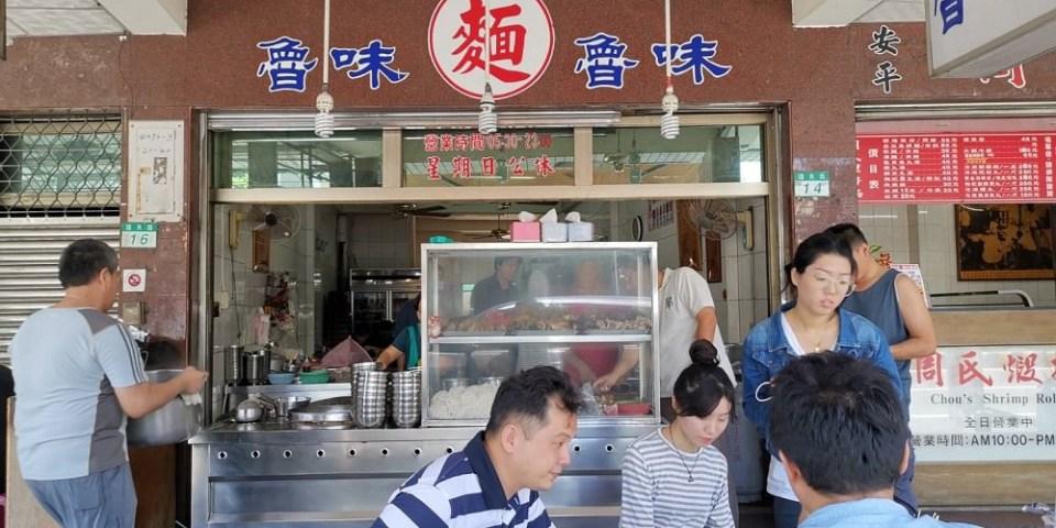 【台南 南區】國棟麵店。古早味豬油拌麵樸實美味 從早餐賣到宵夜