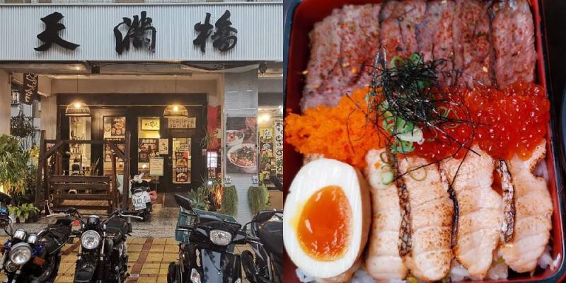 【台南 東區】天滿橋日式洋食。成大學生最愛丼飯 長榮中學、成大美食