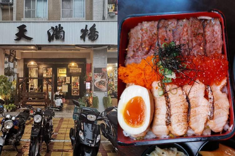 【台南 東區】天滿橋日式洋食。成大學生最愛丼飯|長榮中學、成大美食