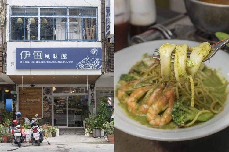 【台南 北區】伊甸風味館。藍白夢幻餐廳彷佛進入蔚藍海洋|好市多親子餐廳