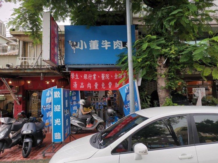 【台南 北區】小董牛肉湯.爐。牛肉湯與肉燥飯的絕配 溫體牛肉爐