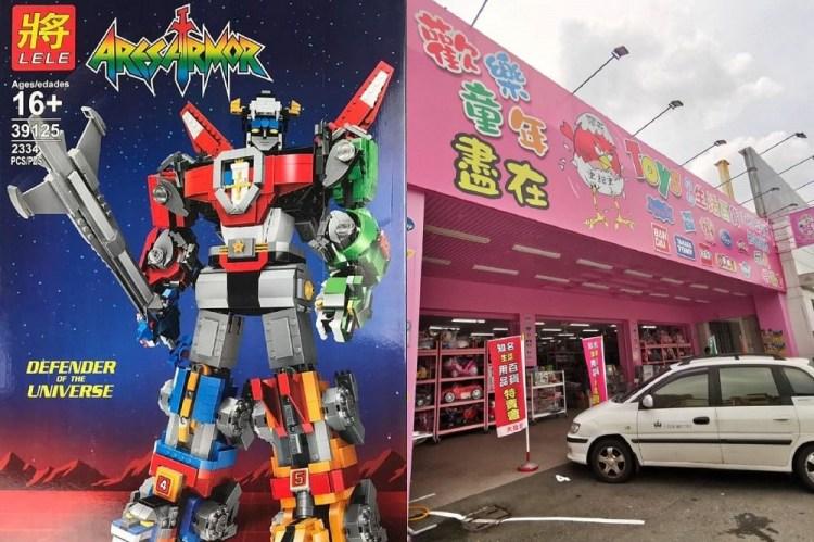 台南亞細亞Toys家族-玩具特賣會。百貨專櫃玩具平價入手|生活百貨應有盡有