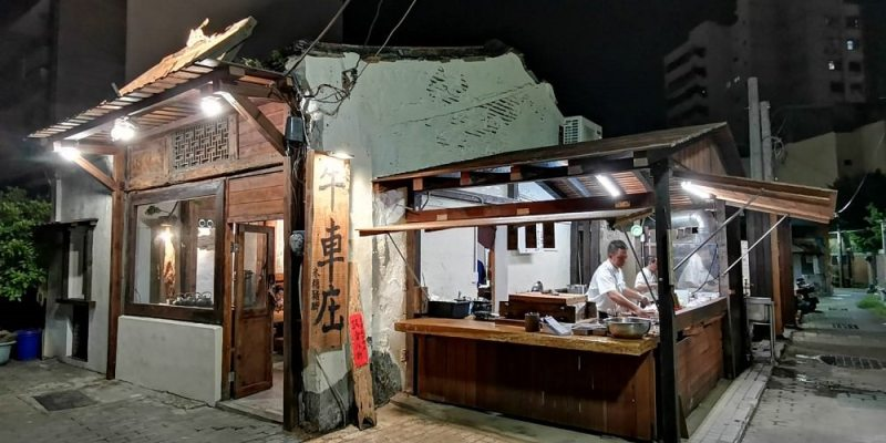 【台南 中西區】牛車庒台南店。古厝古早味的特色店家|必點冰糖豬腳、燒肉飯、脆筍粿肉
