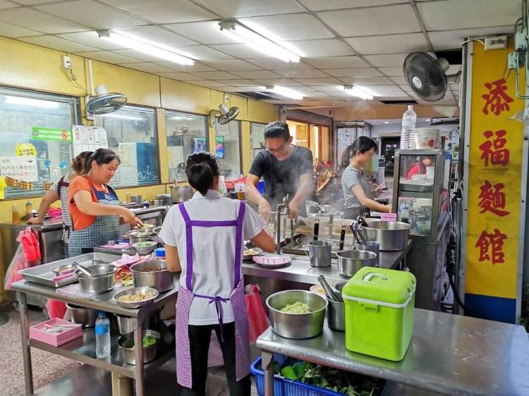 添福麵館。CP值爆表的麵店|成大美食|台南北區美食