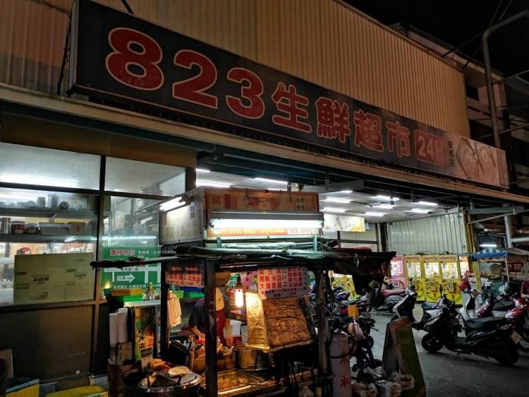 安和路823黑輪伯。鐵板香腸炒米腸 關東煮 臭豆腐 安南區美食