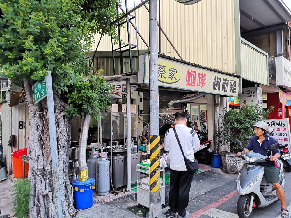 蔡家蚵嗲。現點現炸外酥內鮮甜|下午茶的首選|台南北區美食