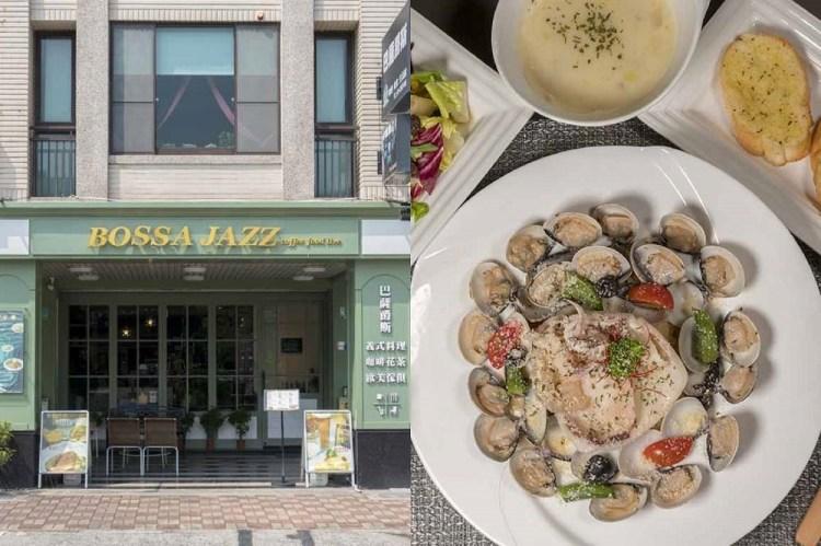 巴薩爵斯。夢幻義式餐廳|平價美味超乎期待|台南北區美食