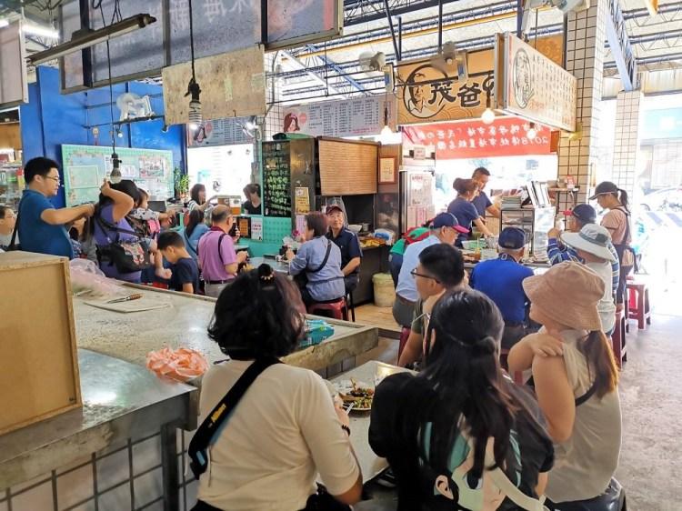 茂爸的麵。鴨母寮市場超人氣麵店 飄香30多年的老字號 台南麵店