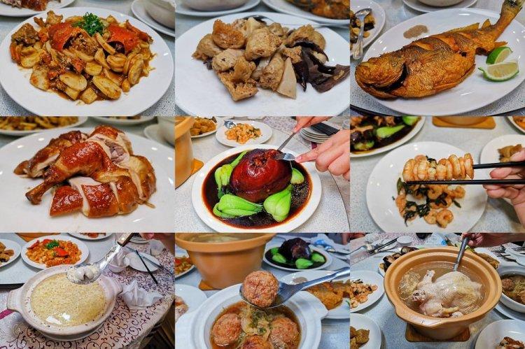 台南尾牙春酒聚餐包場。中式餐廳|正宗上海菜|居食之家