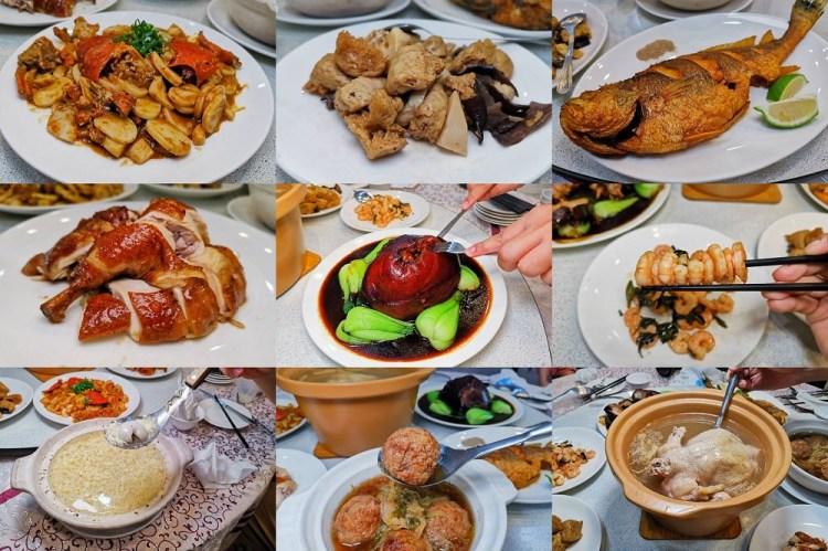 台南適合聚會聚餐場所。尾牙春酒包場|同學會、慶生會、謝師宴免煩腦