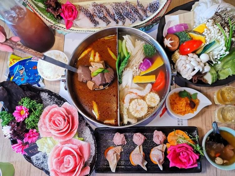 洪昌麻辣鴛鴦火鍋。美食級好滋味折服老饕|在地人推薦必吃火鍋