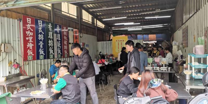 阿伯快餐。慶中街鐵皮屋下的驚世美味|台南大學便當店