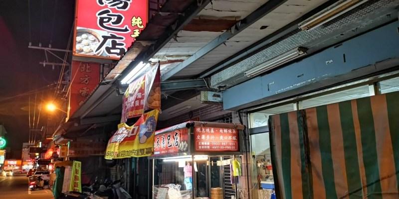 尚禾手工湯包。要深呼吸品嘗的美味多汁湯包|台南安南區美食
