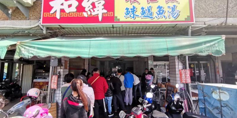 和緯蝦仁飯。台式早午餐|好事多周邊|台南北區美食