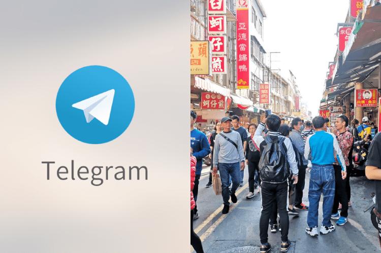 Telegram 新手教學。中文化立即上手|提供台南各大美食旅遊頻道訂閱