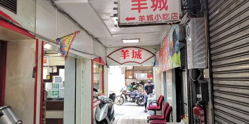 羊城小食店。招牌油雞皮滑肉嫩、炒飯驚艷 台南巷弄美食