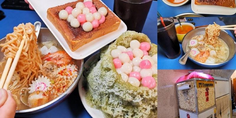迦南水果店。鍋燒意麵+挫冰經典組合 投幣式爆米花機很吸睛