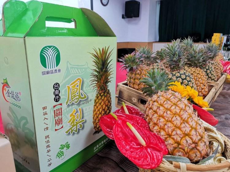 搶救鳳梨農大作戰!買酵素送鳳梨|市政府呼籲民眾多加購買在地農特產品