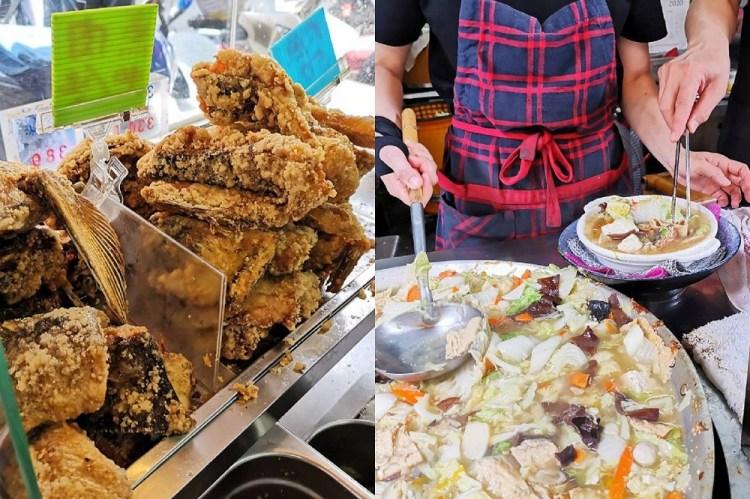科芬園砂鍋魚頭。老台南的沙茶口味料豐富|一人可獨享|國華街美食