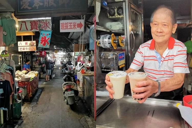 甘蔗牛奶伯。隱身傳統市場內無名飲料攤 延平市場半世紀的老昧道