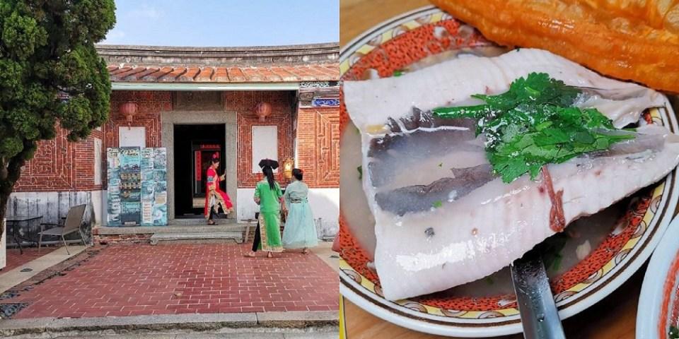 台南包車旅行。品嚐台南小吃|玩遍台南熱門景點|阿lam台南包車旅遊工作室