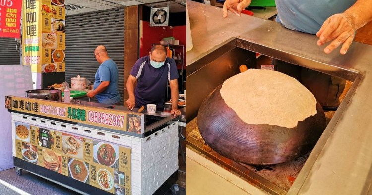咖哩咖哩。正港印度人開的店|隱身在騎樓下的異國料理|印度料理