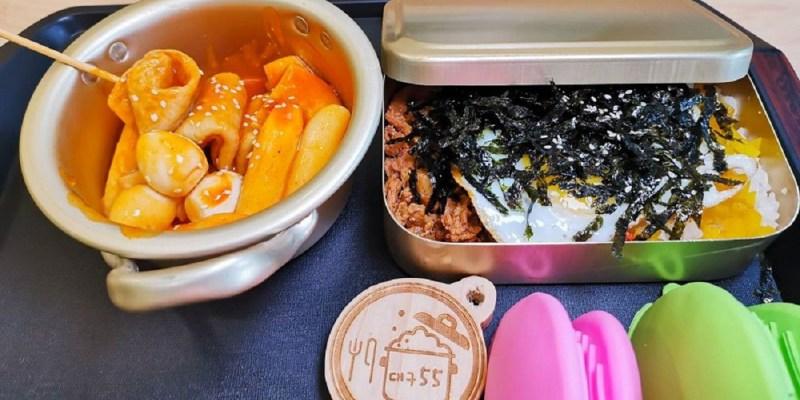大邱辣年糕。韓國魚板辣炒年糕 國安街隱藏版美食 安南區韓式料理