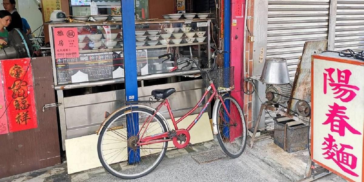 大和陽春麵。大港寮隱藏版美味 首推麻醬麵水餃滷菜 台南北區麵店