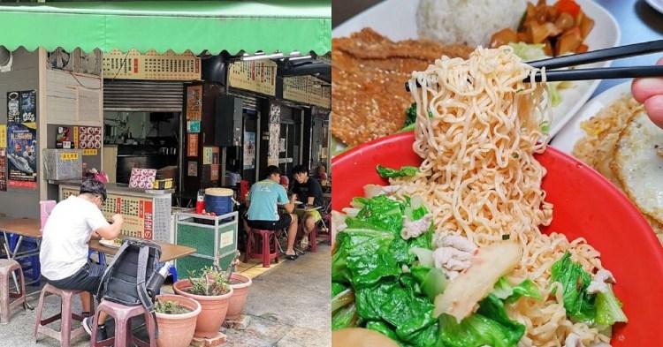 寶寶的店。平價大份量的餐點|隱身社區裡|台南人學生時代回憶