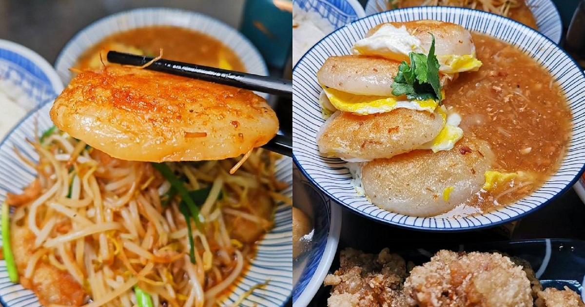 七誠米粿。水仙宮市場古早味米粿多種吃法|米香蛋香肉燥香|台南小吃