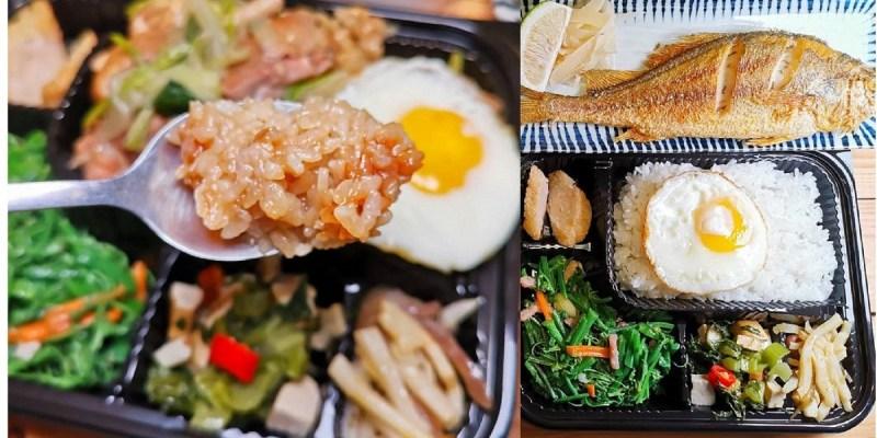 客製化餐盒搭配釜鍋炊飯的極致美味|電話預約迅速取餐免等候