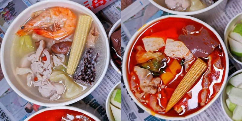 海底撈外帶。一人套餐獨享199元撈撈個人鍋|預約迅速取餐免等候