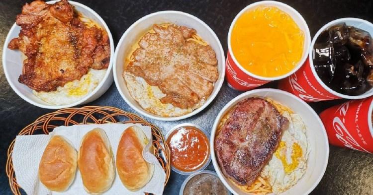 台南排餐外帶服務。百客牛排豬排雞腿排只要120元|其餘排餐外帶7折