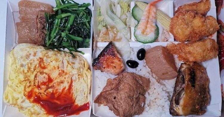 田林日本料理。台南百元日式便當 蛋包飯簡簡單單也能讓人驚艷