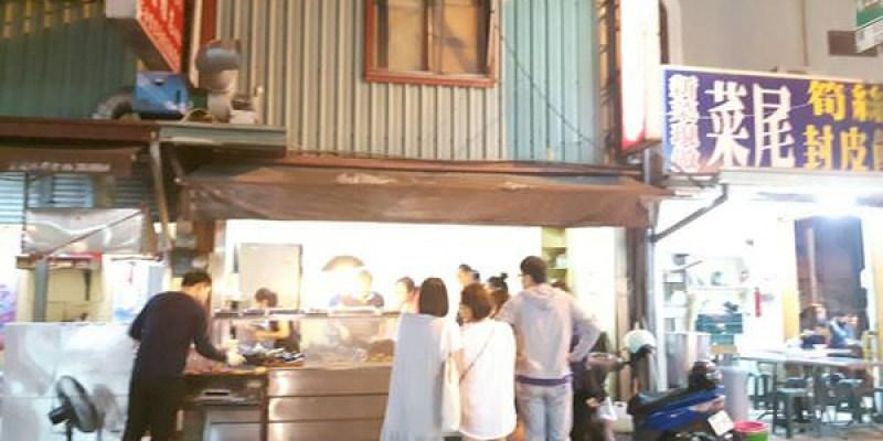 【台南 中西區】上好烤魯味。無敵好吃的烤魯味,先滷後烤最夠味!