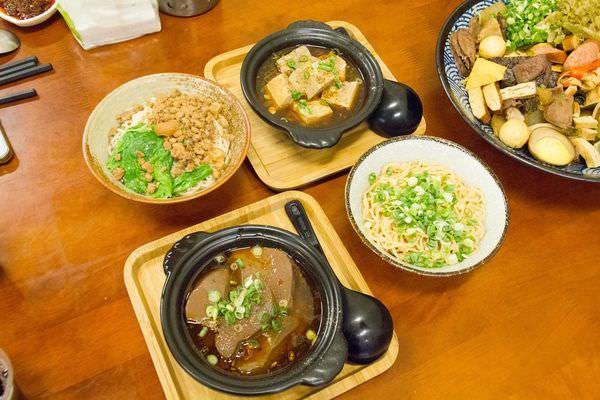 【台南市中西區 】魯米將滷味吃了還想再吃,忍不住一口接一口的涮嘴滋味!