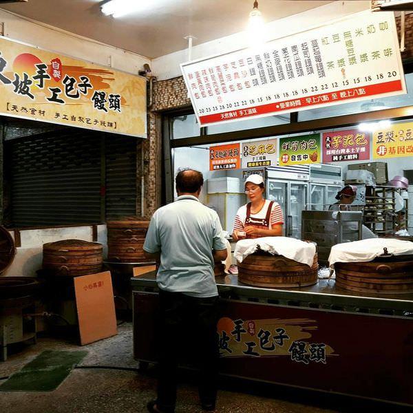 【台南 東區】皮香料豐滋味好!東坡肉包有去無回