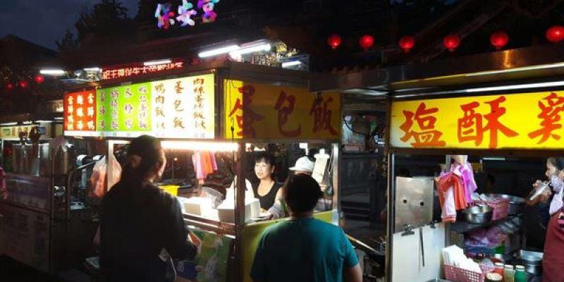 【台南 安南區】中洲寮廟口沒招牌的在地美食