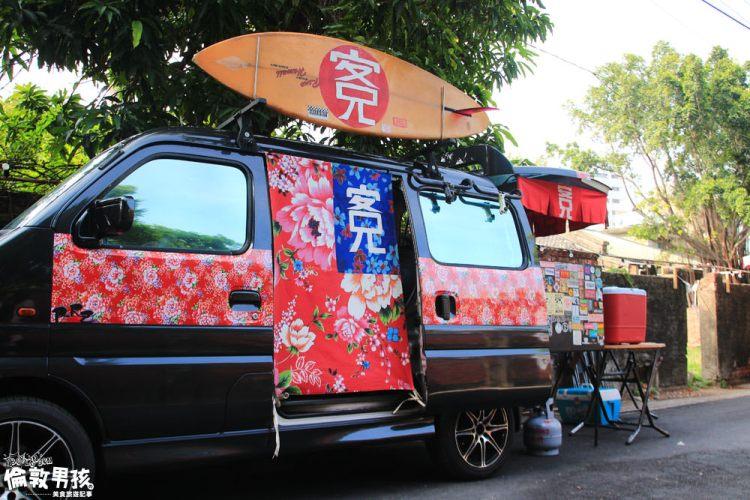 台南5輛知名攤車大集合,從國華街新美街一路吃到大東夜市也不是問題!