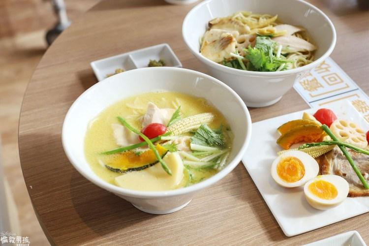 台中三井Outlet –首次來台!米其林紅色指南-銀座篝雞湯拉麵,趁熱嚐鮮!