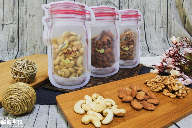 新春送禮,推薦台南高宏堅果禮盒,新品牌「顆顆香」健康營養無負擔!