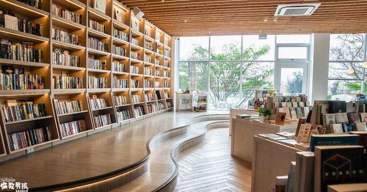 台南安平-最美書店,媲美日本蔦屋書店的絕美閱讀空間-Ubuntu烏邦圖_書店