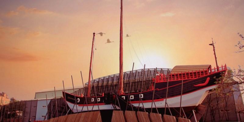 台南打卡新景點-「台灣古船」驚現安平港,1661台灣船園區即將開幕!