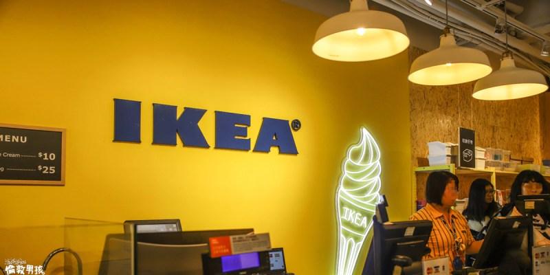 [台中逢甲] IKEA全球首創百元商店在台灣!快閃只到四月底〜(實用生活小物篇)