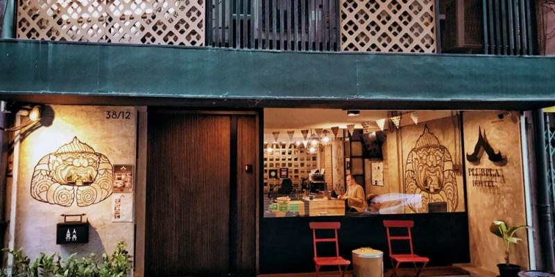 迎接泰國潑水節!曼谷住宿推薦-最適合交朋友的「PLUBPLA」青年旅館