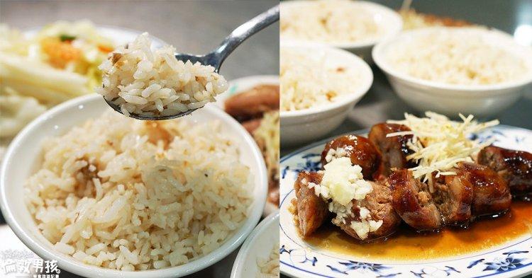 台南鹽水限定美食-鬍鬚豬頭飯,在地人都推薦的特色小吃!