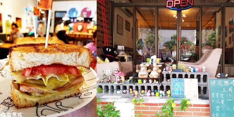 台南早午餐推薦!東區「倉庫早頓」美味又經濟實惠的早午餐店,還有喵星人店長顧店!