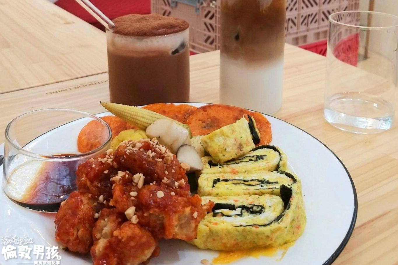 台南大學周邊早午餐「it Space」-好吃好拍的網美餐廳,中西合璧的創意簡餐